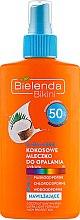 Духи, Парфюмерия, косметика Легкое кокосовое молочко для загара - Bielenda Bikini Coconut Suntan Milk High Protection SPF50