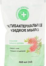 Духи, Парфюмерия, косметика Антибактериальное мыло с маслом чайного дерева - Домашний Доктор (дой-пак)
