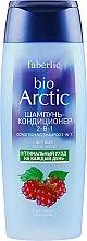 """Духи, Парфюмерия, косметика Шампунь-кондиционер 2в1 """"Оптимальный уход на каждый день"""" для всех типов волос - Faberlic Bio Arctic Shampoo & Conditioner"""
