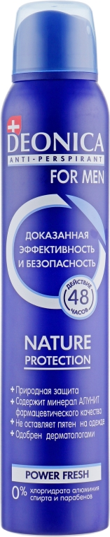 Дезодорант-антиперспирант для мужчин - Deonica Nature Protection For Men