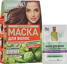 Духи, Парфюмерия, косметика Маска для волос, на основе масла бергамота - Fito Косметик Organic Oil Hair Mask