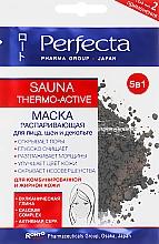 Духи, Парфюмерия, косметика Маска для лица, шеи и декольте - Perfecta Pharma Group Japan Sauna Anti-Age