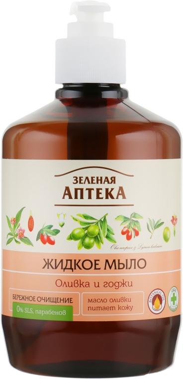 """Жидкое мыло для рук """"Оливка и годжи"""" - Зеленая аптека"""