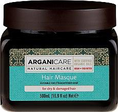 Духи, Парфюмерия, косметика Маска для сухих и поврежденных волос - Arganicare Argan Oil Hair Masque for Dry Damaged Hair