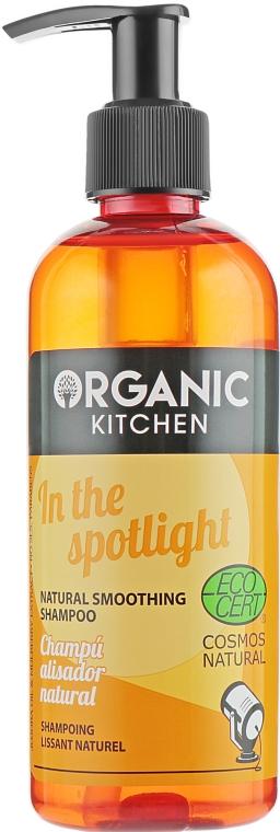 "Шампунь для волос ""Разглаживающий"" - Organic Shop Organic Kitchen Natural Smoothing Shampoo"