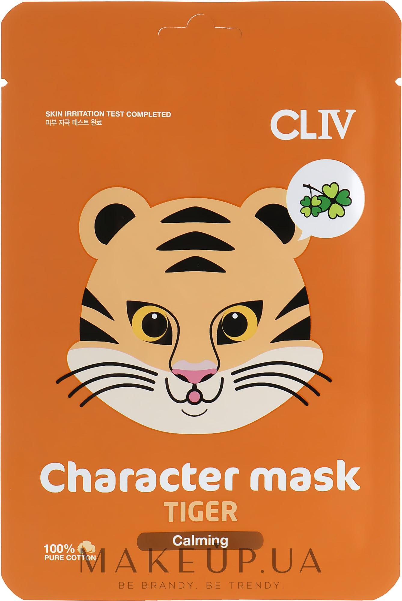 "Тканевая успокаивающая маска ""Тигрёнок"" - CLIV Character Mask Tiger — фото 20ml"