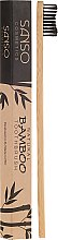 Парфумерія, косметика Бамбукова зубна щітка - Sanso Cosmetics Natural Bamboo Toothbrushes