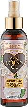 """Духи, Парфюмерия, косметика Восстанавливающее масло для тела """"Камелия"""" - Bielenda Skin Loving Oil"""