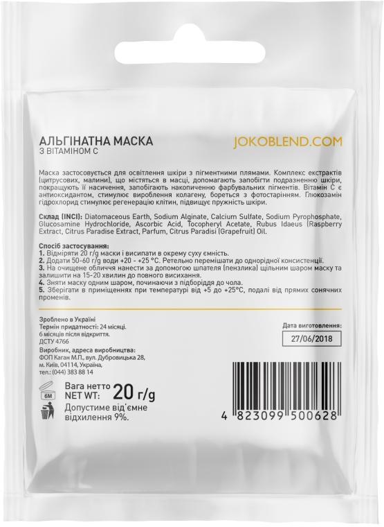 Альгинатная маска с витамином С - Joko Blend Premium Alginate Mask — фото N2