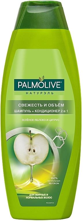 """Шампунь-кондиционер свежесть и объем """"Зеленое яблоко и Цитрус"""" - Palmolive"""