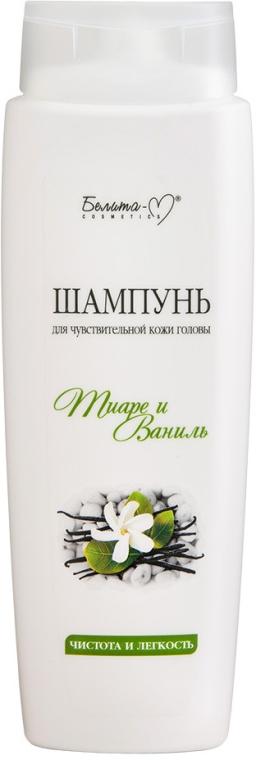 """Шампунь для чувствительной кожи головы """"Тиаре и ваниль"""" - Белита-М"""