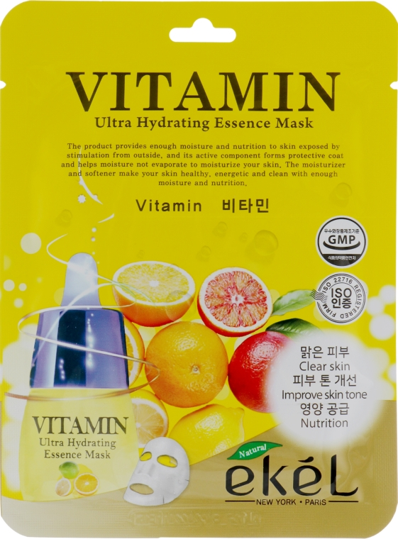 Тканевая маска с комплексом витаминов - Ekel Vitamin Ultra Hydrating Mask