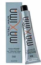 Духи, Парфюмерия, косметика Крем-краска для волос c кератином и керамидами - Maxima Vital Hair Intense Ash