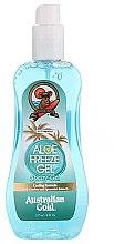 Духи, Парфюмерия, косметика Охлаждающий гель для тела после загара - Australian Gold Aloe Freeze Gel