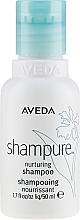 Парфумерія, косметика Живильний шампунь - Aveda Shampure Nurturing Shampoo