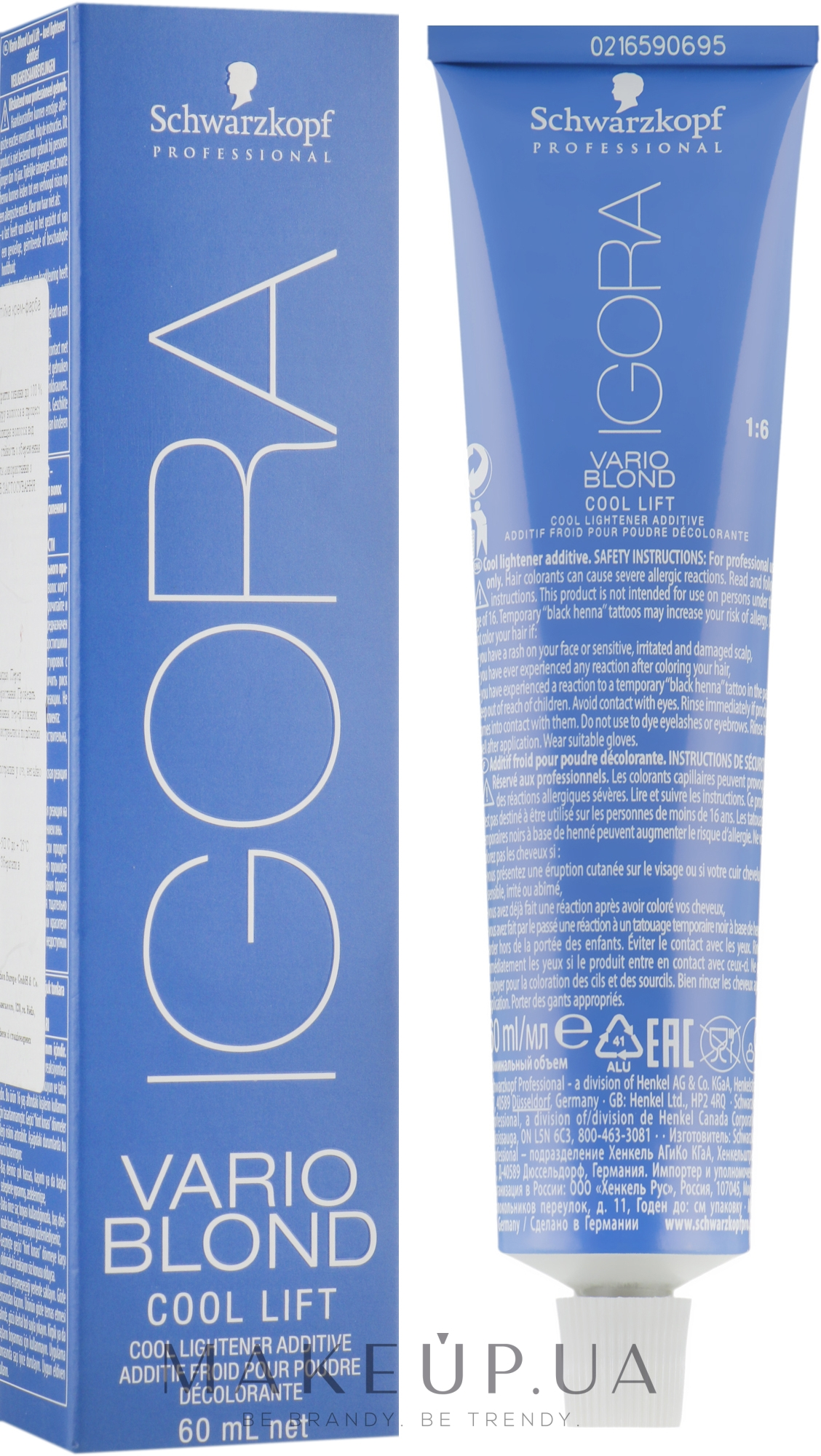 Осветляющий крем для волос - Schwarzkopf Professional Igora Vario Blond Cool Lift — фото 60ml