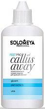 Духи, Парфюмерия, косметика Средство для удаления мозолей (гель) - Solomeya Pro Callus Away Gel (пробник)