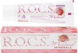 Духи, Парфюмерия, косметика Гель реминерализующий со вскусом клубники - R.O.C.S. Medical Minerals Strawberry