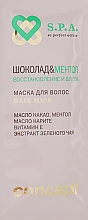"Духи, Парфюмерия, косметика Маска для волос ""Шоколад и ментол"" - Concept Spa Repair Shine Hair Mask (мини)"