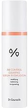"Парфумерія, косметика Себорегулювальна емульсія-сироватка ""5-альфа контроль"" для обличчя - Dr.Ceuracle 5α Control Clearing Serum in Emulsion"