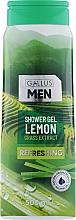 """Духи, Парфюмерия, косметика Гель для душа мужской """"Лимон"""" - Gallus Men Lemon Grass Extract Shower Gel"""