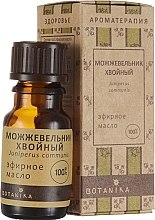 "Духи, Парфюмерия, косметика Эфирное масло ""Можжевельник"" - Botanika 100% Juniperus Essential Oil"