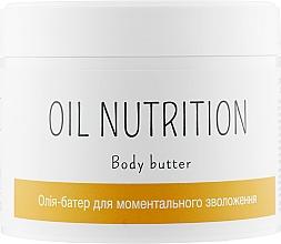 Духи, Парфюмерия, косметика Масло-баттер для моментального увлажнения тела - Elenis Oil Nutrition Body Butter