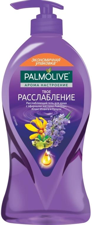"""Гель для душа """"Арома настроение. Твое расслабление"""" - Palmolive Aroma Sensations So Relaxed Shower Gel"""