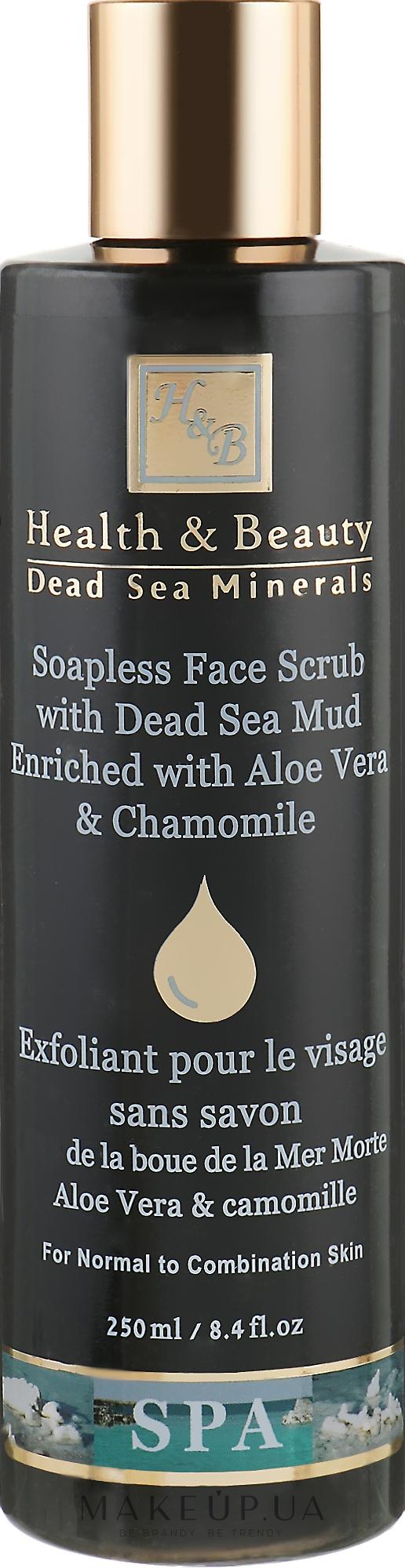 Пілінг для очищення обличчя, не містить мила з алое і ромашкою - Health and Beauty Soapless Face Peeling — фото 250ml