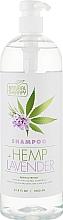 Духи, Парфюмерия, косметика Шампунь для волос с экстрактом конопли и маслом лаванды - Natural Therapy Hemp + Lavender Shampoo