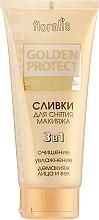 """Духи, Парфюмерия, косметика Сливки для снятия макияжа 3в1 """"Защита от непогоды"""" - Floralis Golden Protect Cream"""