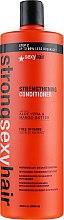 Духи, Парфюмерия, косметика Кондиціонер для міцності волосся - SexyHair StrongSexyHair Color Safe Strengthening Conditioner