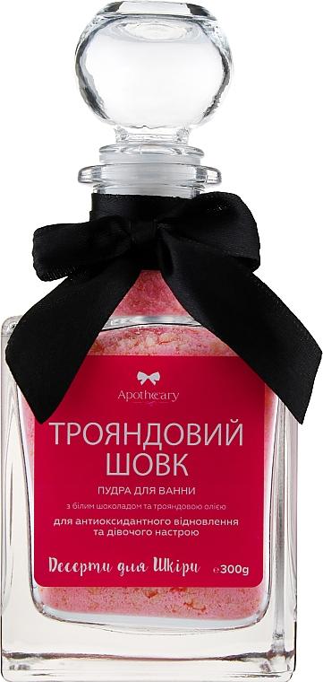 """Шелк для ванны """"Розовый шелк"""" - Apothecary Skin Desserts"""