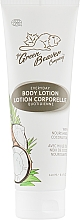 Духи, Парфюмерия, косметика Лосьон для тела с запахом кокоса - Green Beaver Everyday Coconut Body Lotion