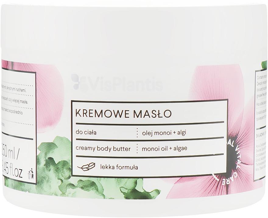 Кремовое масло для тела - Vis Plantis Herbal Vital Care Creamy Body Butter Monoi Oil and Algae