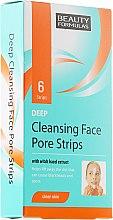Духи, Парфюмерия, косметика Полоски для очищения кожи лица - Beauty Formulas Deep Cleansing Face Pore Strips