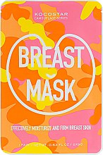 Парфумерія, косметика Маска для пружності грудей - Kocostar Camouflage Breast Mask