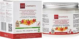 Духи, Парфюмерия, косметика Маска для волос с коллагеном и клюквенным маслом - GoCranberry