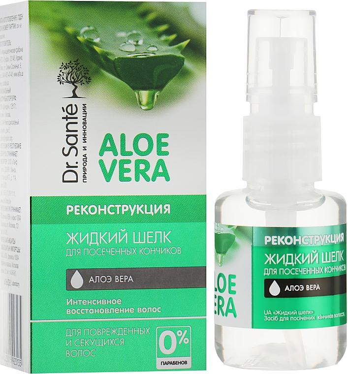 """Средство для посеченных кончиков волос """"Жидкий шелк"""" - Dr. Sante Aloe Vera"""