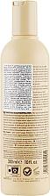 Шампунь очищуючий для частого застосування - Keramine H Shampoo Antismog  — фото N2