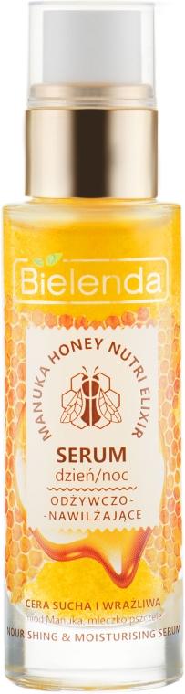 Питательная увлажняющая сыворотка - Bielenda Manuka Honey — фото N2