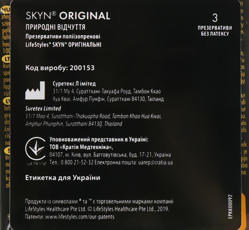 Презервативы безлатексные, 3 шт - Skyn Original — фото N2