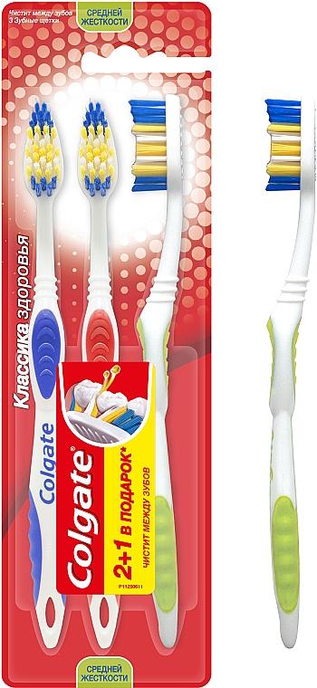 """Набор зубных щеток """"Классика здоровья"""" средней жесткости, синий+красный+салатовый - Colgate"""