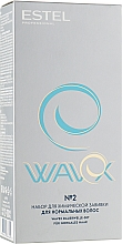 Духи, Парфюмерия, косметика Набор для химической завивки для нормальных волос - Estel Professional Wavex (fix/100ml + lot/100ml + gloves)