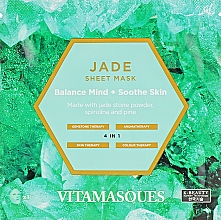 """Духи, Парфюмерия, косметика Маска для лица """"Нефрит"""" - Vitamasques Sheet Mask Jade"""