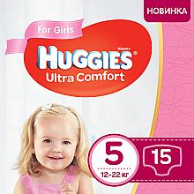 """Духи, Парфюмерия, косметика Подгузники для девочек """"Ultra Comfort"""" 5 (12-22кг, 15 шт) - Huggies"""