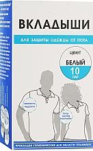 Духи, Парфюмерия, косметика Вкладыши для защиты одежды от пота, белый, 10 пар - Красота и Здоровье