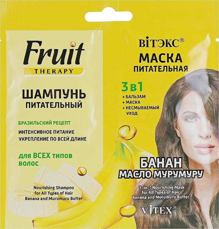 Набор - Витэкс Fruit Therapy (shm/10ml + mask/10ml)