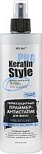 Духи, Парфюмерия, косметика Термозащитный праймер-антистатик для волос - Витэкс Keratin Pro Style
