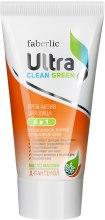 Духи, Парфюмерия, косметика Крем-актив для лица - Faberlic Ultra Clean Green